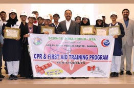 CPR & First Aid Training Program for Students on 25th November 2017 at Dar As Sihha Medical Center, Dammam, KSA.